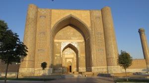 The Mosque Entrance.